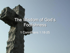 Christ the Power of God and the Wisdom of God