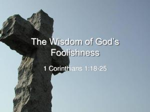 foolish-wisdom